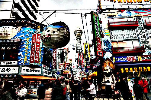 Osaka tsutenkaku umeda by Norio.NAKAYAMA, on Flickr