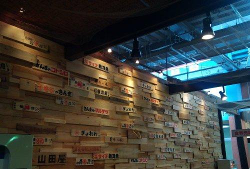 通い箱の壁がオシャレ