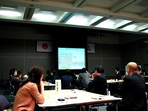 福岡市総合計画の説明中