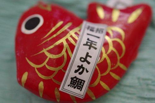 今年は住吉神社へ初詣