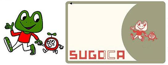 SUGOKCA