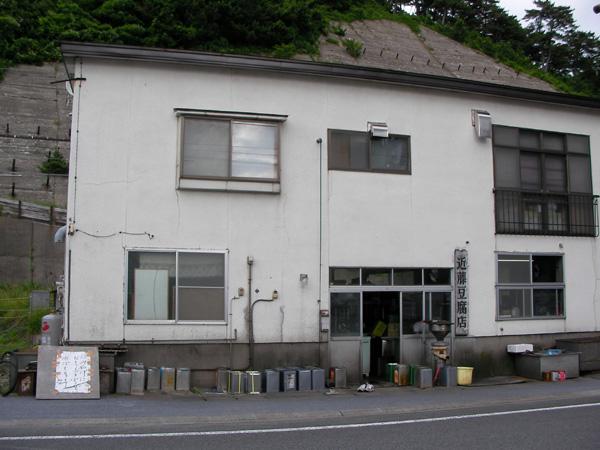 昔ながらの手作り豆腐工場