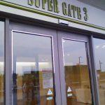 Yahoo!ドームのスーパーボックス