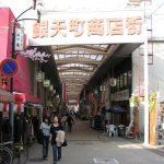商店街歩記 vol.03:銀天町商店街
