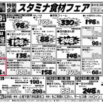 ザ・誤植ハンター Target001