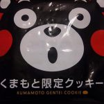くまモンクッキー #kumamoto @55_kumamon