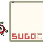 JR九州のICカード「SUGOCA」ですか?