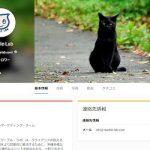 Google+のページを作りました
