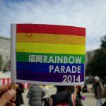 福岡RAINBOW PARADE2014に参加してみました