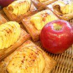 シャポーのアップルパイが食べたい