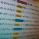 WordPressのショートコードで最新記事一覧を表示する方法