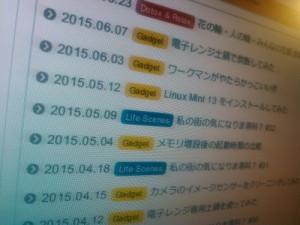 news_list_thumb.jpg