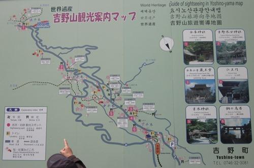 奥千本口にあった吉野山観光案内マップ