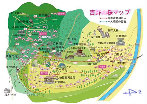 吉野山桜マップ