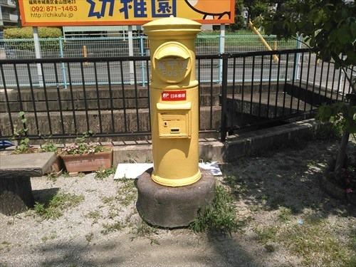 yellowpost02