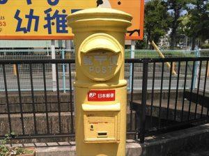 yellowpost03.jpg