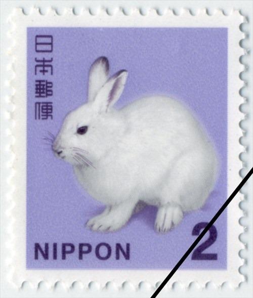 2円切手はエゾユキウサギ
