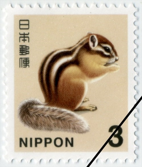 3円切手はシマリス