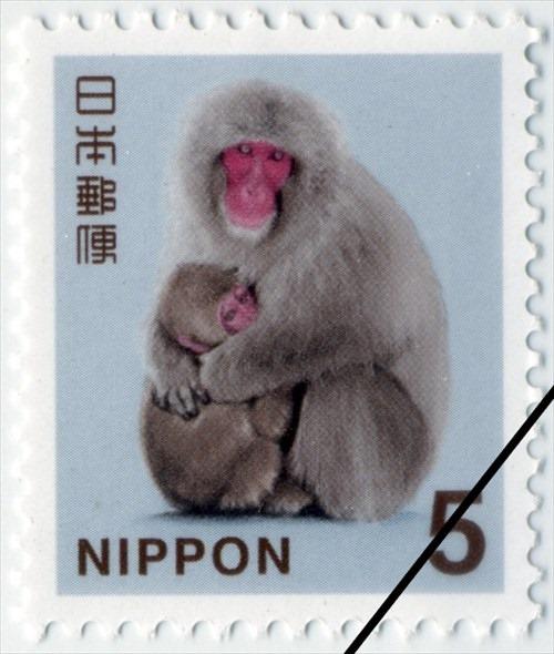 5円切手はニホンザル