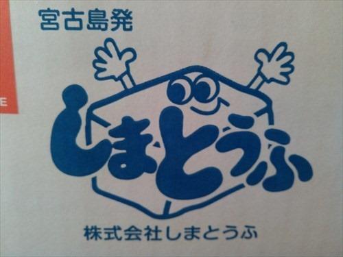 shimatouhu01