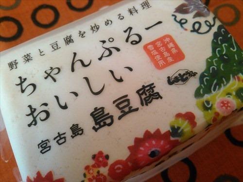 shimatouhu02