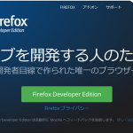 Firefox Developer EditionにMacTypeを適用させる方法