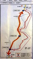 臨時バスの停留所は、下の畑、中石釜、上石釜の3か所