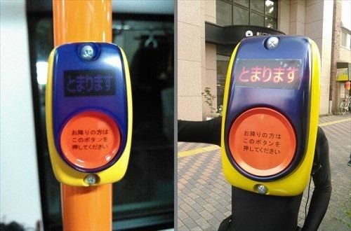 左が「降車ボタン」、右が「とまりますボタンさん」