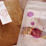 高級芋けんぴ比較 芋屋金次郎 vs. 博多おみやけんぴ
