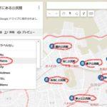 Googleマップに複数のマーカーを一括でプロットする方法